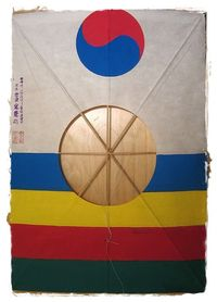 Barrilete escudo de Corea