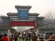Portico de la Feria