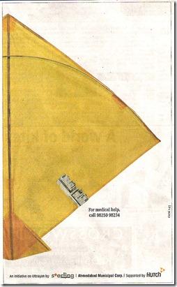 Publicidad - Asistencia Medica
