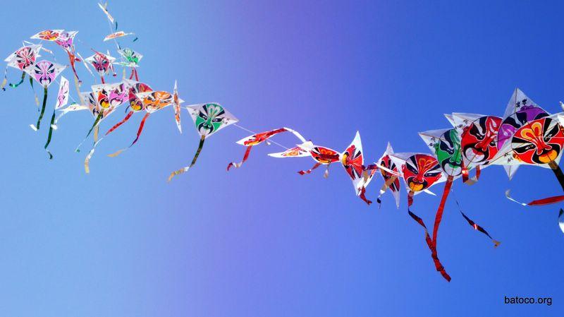 Opera chinoise / Demian