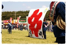 Festival Hamamatsu
