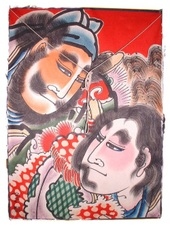 Ikazaki_kite_museum004