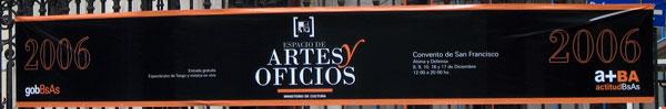 Espacio Artes y Oficios 2006